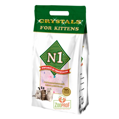 "картинка N1 CRYSTALS ""FOR KITTEN"" от магазина Одежда-"