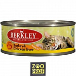 BERKLEY №5 Turkey & Chicken Liver for Adult Cat