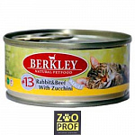 BERKLEY №13 Rabbit & Beef with Zucchini for Adult Cat