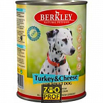BERKLEY ADULT (Turkey&Cheese)