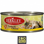 BERKLEY №7 Turkey & Cheese for Adult Cat
