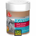 8 in 1 Excel Multi Vitamin Small Breed