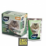 VIYO Adult Cat