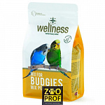 PADOVAN WELLNESS MIX for BUDGIES