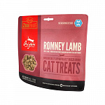 ORIJEN ROMNEY LAMB Cat Treats