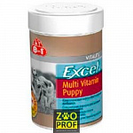 8 in 1 Excel Multi Vitamin Puppy
