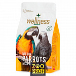 PADOVAN WELLNESS MIX for PARROTS
