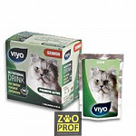 VIYO Senior Cat
