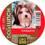 DOG LUNCH (с говядиной)