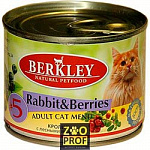BERKLEY №5 Rabbit with Forest Berries for Adult Cat